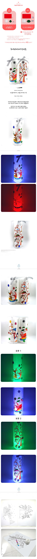 화이트크리스마스 조명등 - 미술샘, 2,600원, 종이공예/북아트, 종이공예 패키지